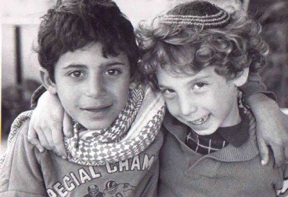 Müslüman Yahudi Çocuk