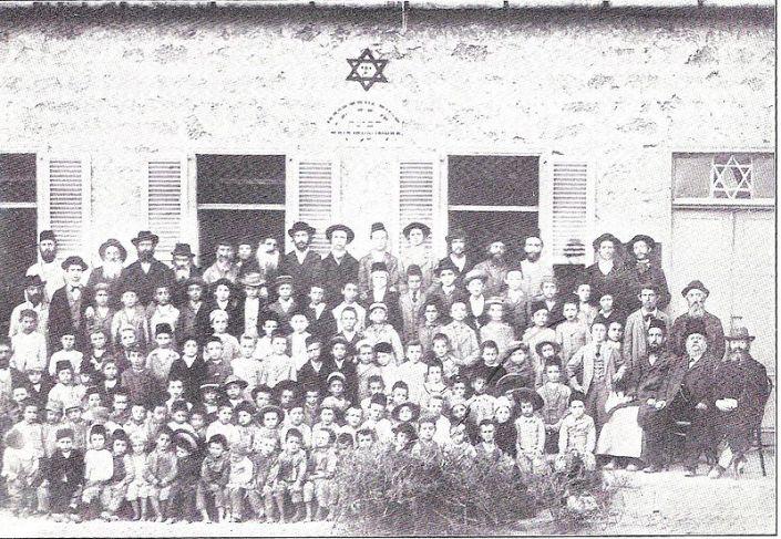 Jewish pre-school, c. 1890s