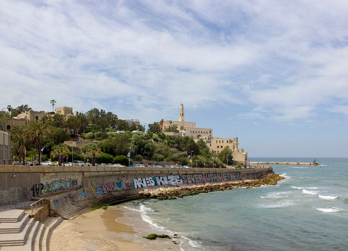 View of Jaffa, from the beachfront of Tel Aviv.