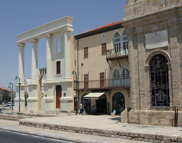 Jaffa Municipality (Seraya) building now. The corner of the Jaffa Clocktower is seen on the right.