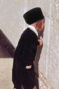 jewish boy western wall