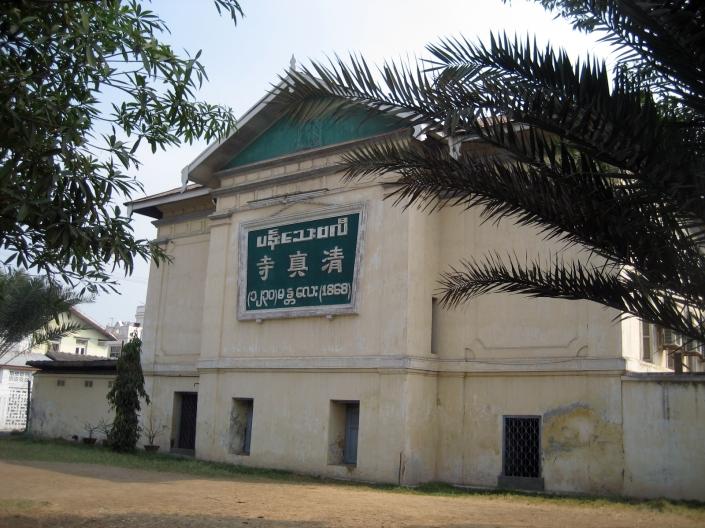 Panthay_mosque,_Mandalay,_Myanmar