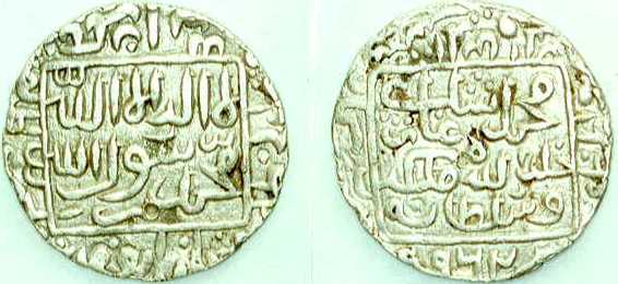 Old coin of #Arakan
